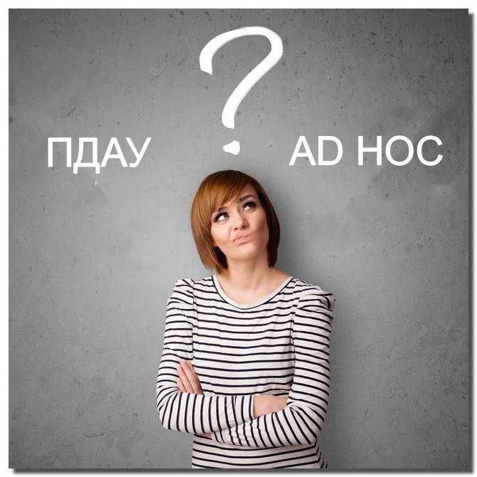 arbitrazh-ad-hoc