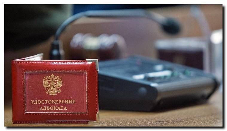 advokatfap.ru/advokat_yurist