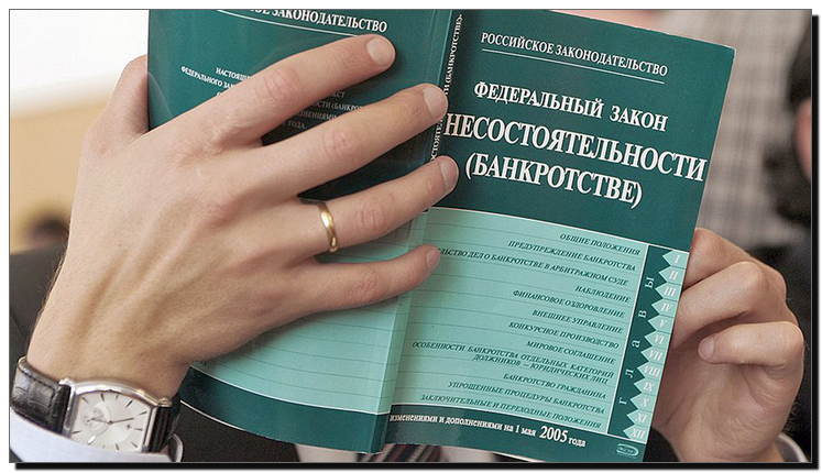 advokatfap.ru/pravilnoe-bankrotstvo
