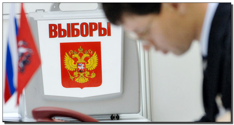 advokatfap.ru/yurist-na-vybory/