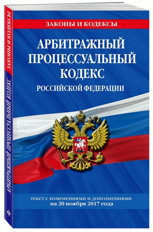 advokatfap.ru/arbitrazhnyj-advokat/