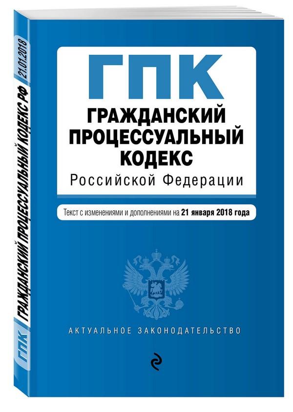 advokatfap.ru/grazhdanskiy-advokat/