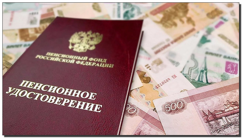advokatfap.ru/osnovnye-polozhe…noj-reformy-2018/