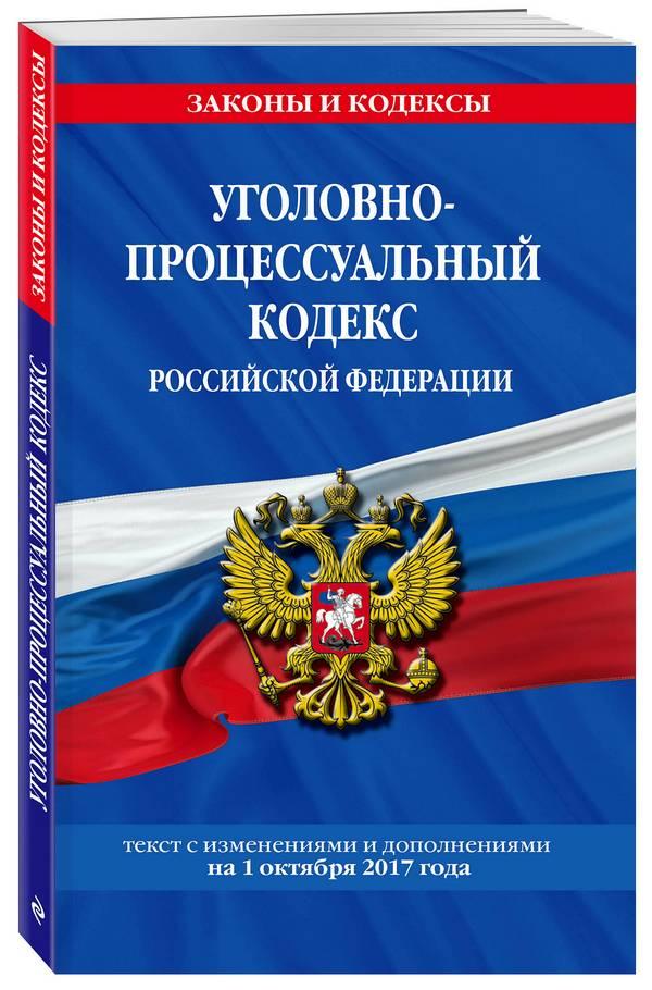 advokatfap.ru/ugolovnyj-advokat-v-rostove/