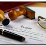 Секреты оформления завещания у нотариуса