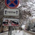 Дорожный знак как инструмент бизнеса