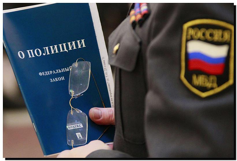 advokatfap.ru/politsiya-bezdejstvuet/