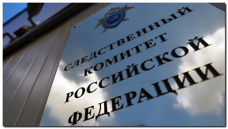 advokatfap.ru/zhaloba-na-sledovatelya/