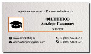 advokatfap.ru